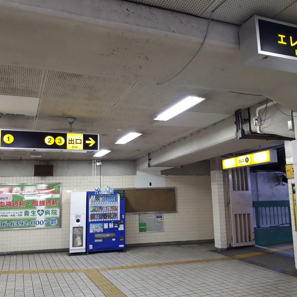 f:id:mizuhosakura555:20180710202956j:plain