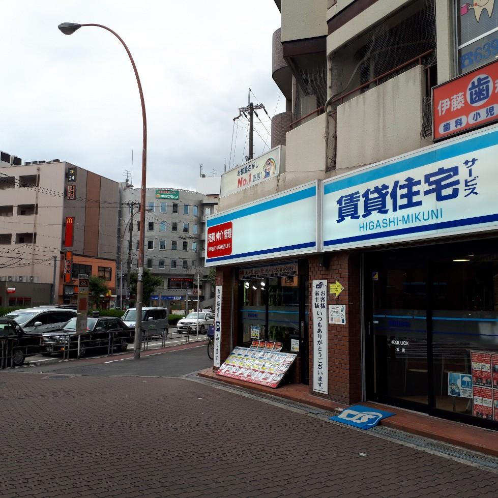 f:id:mizuhosakura555:20180710203107j:plain