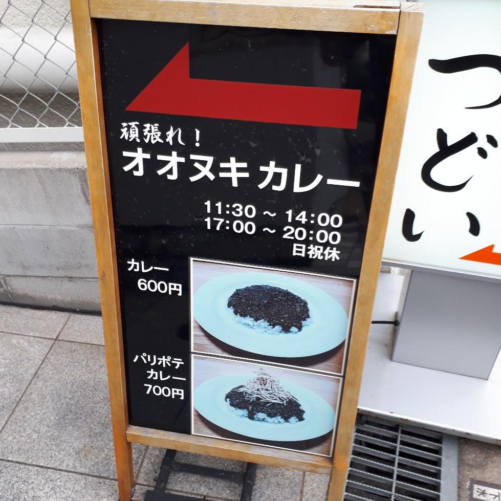 f:id:mizuhosakura555:20180710203307j:plain