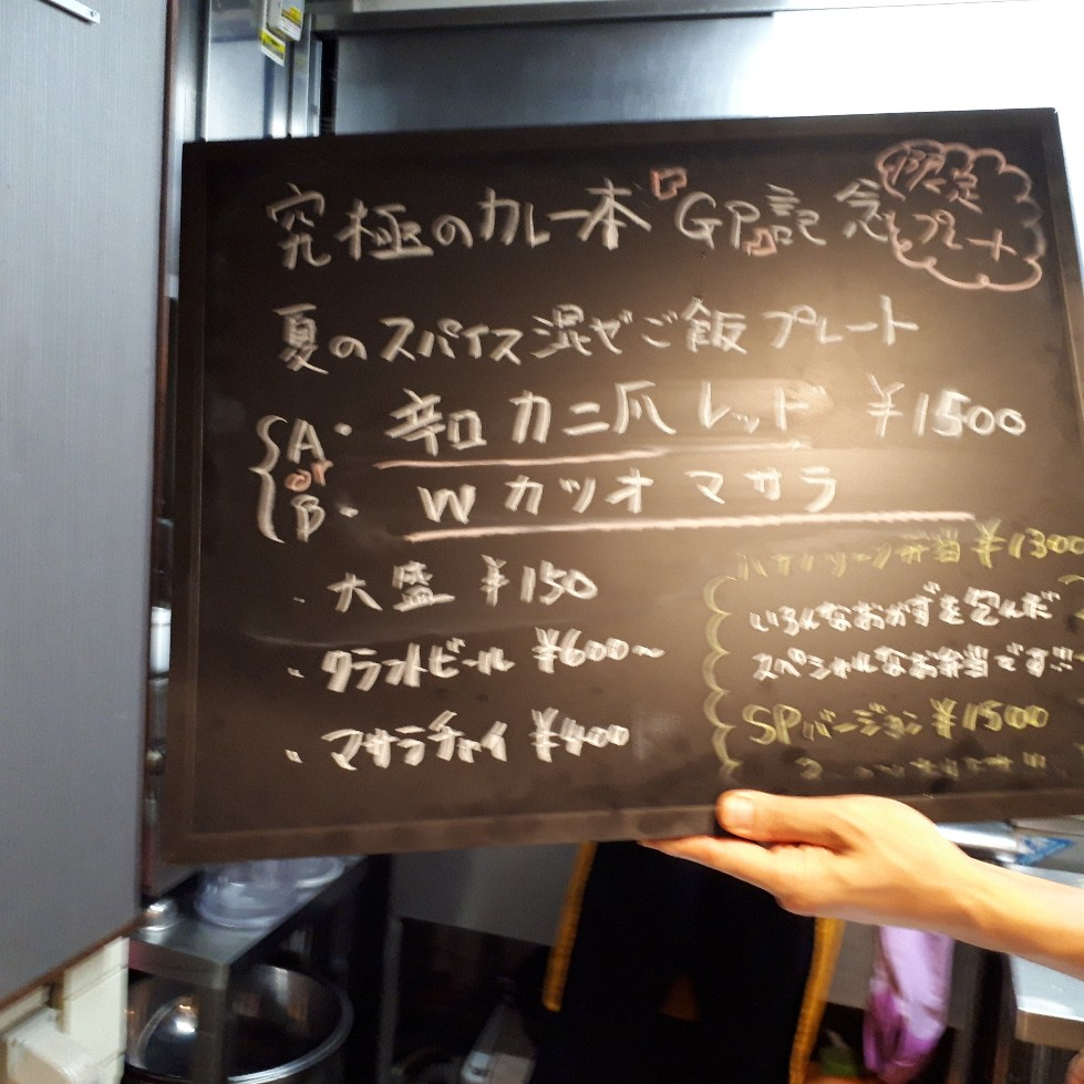 f:id:mizuhosakura555:20180712143324j:plain