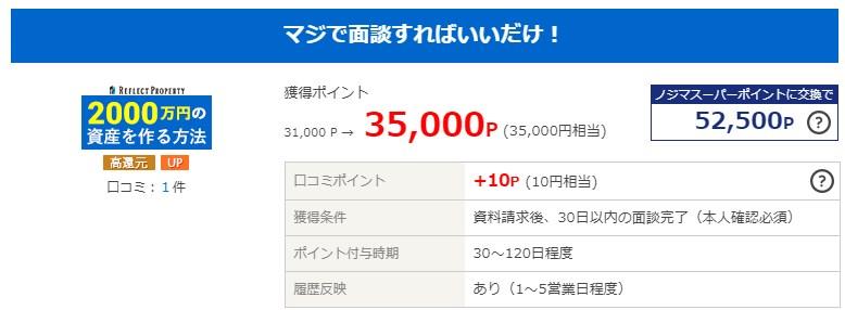 f:id:mizuhosakura555:20180712215534j:plain