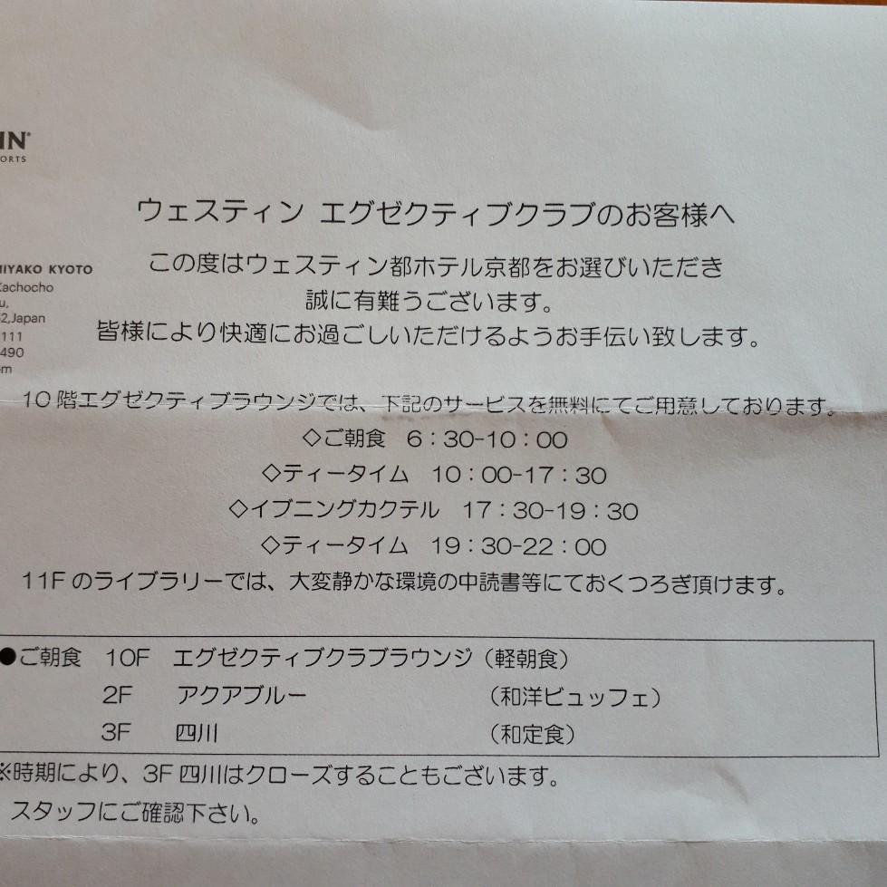 f:id:mizuhosakura555:20180713160929j:plain