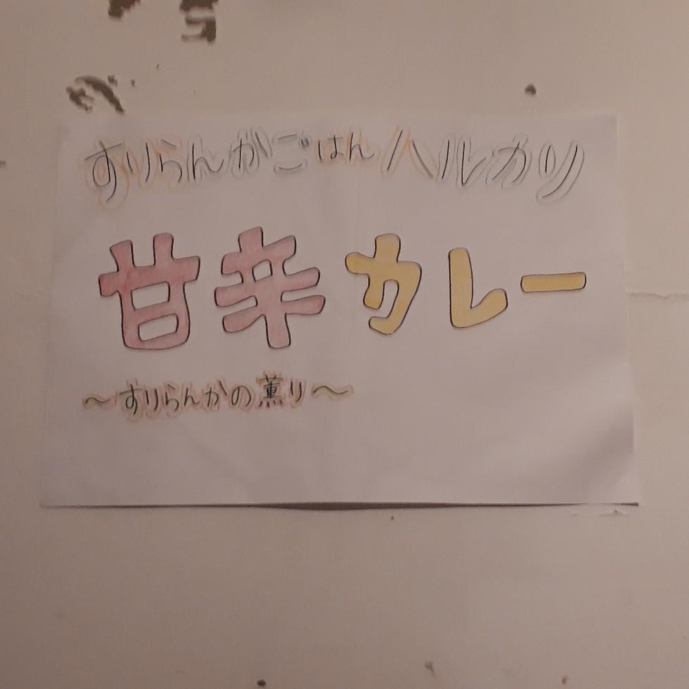 f:id:mizuhosakura555:20180713234058j:plain