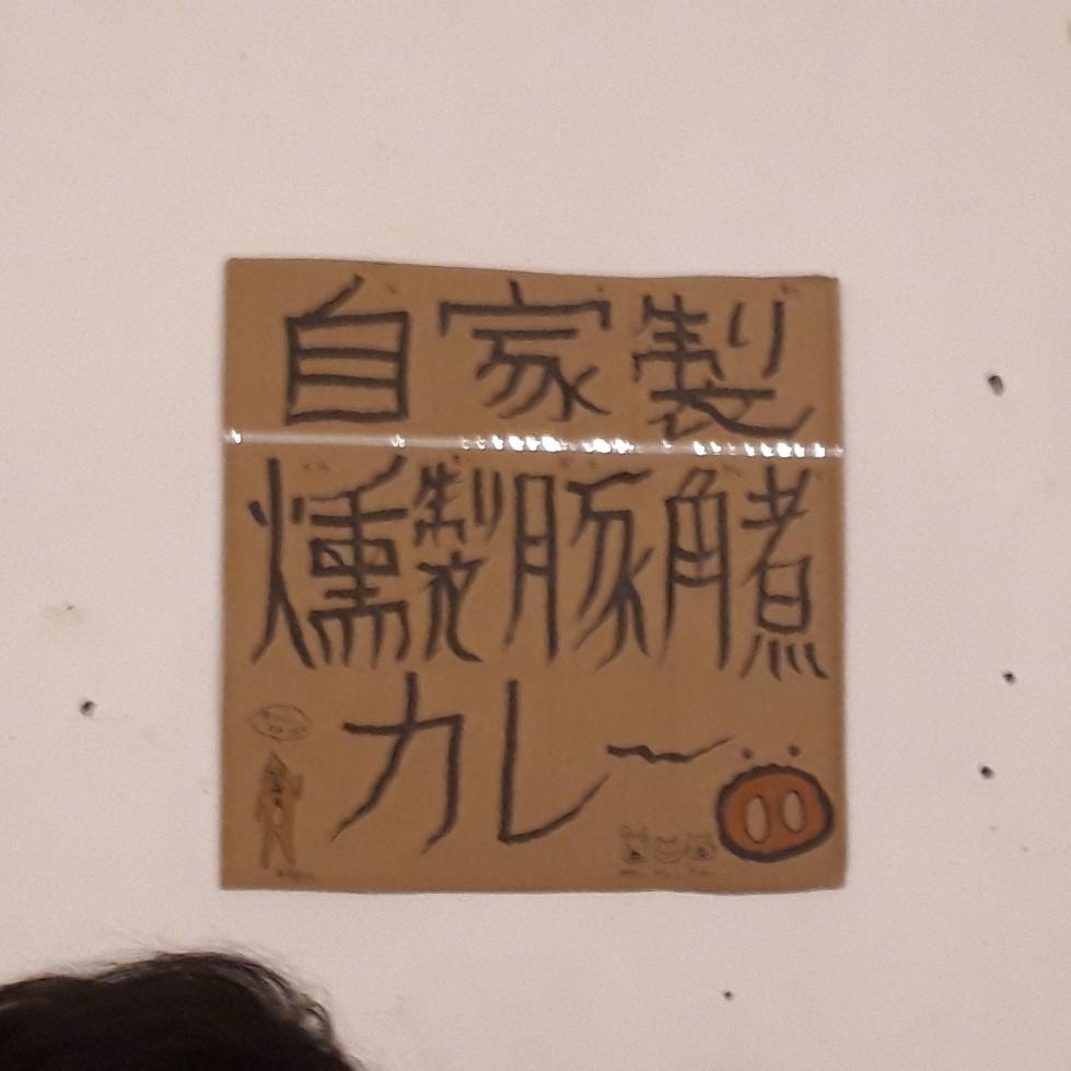 f:id:mizuhosakura555:20180713234335j:plain