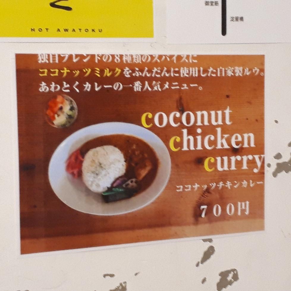 f:id:mizuhosakura555:20180713234658j:plain