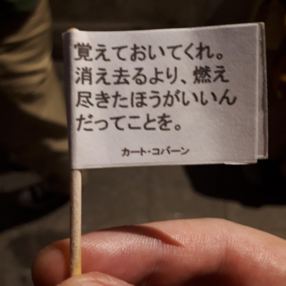 f:id:mizuhosakura555:20180713235116j:plain