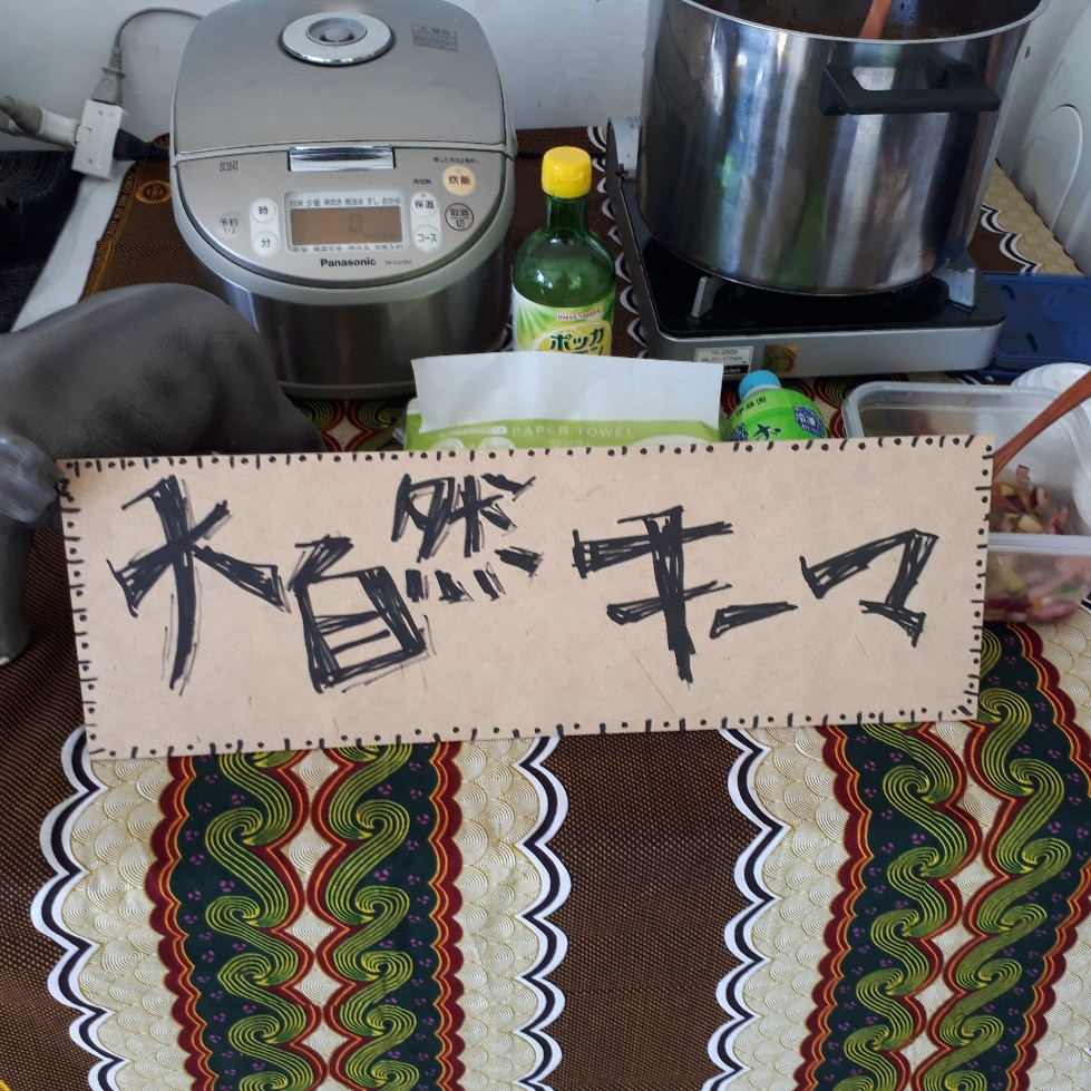 f:id:mizuhosakura555:20180714152001j:plain