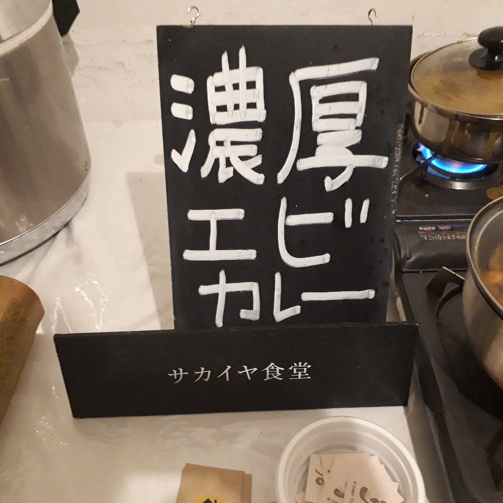 f:id:mizuhosakura555:20180714213301j:plain