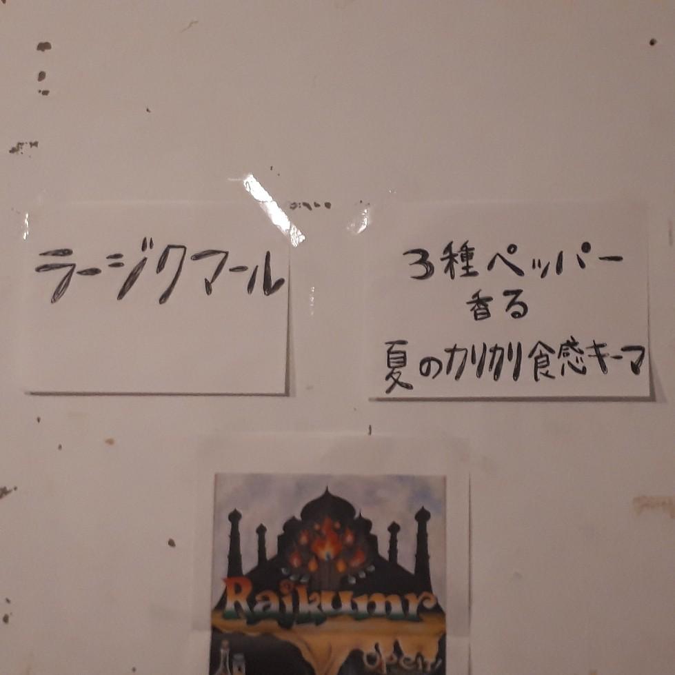 f:id:mizuhosakura555:20180714213611j:plain