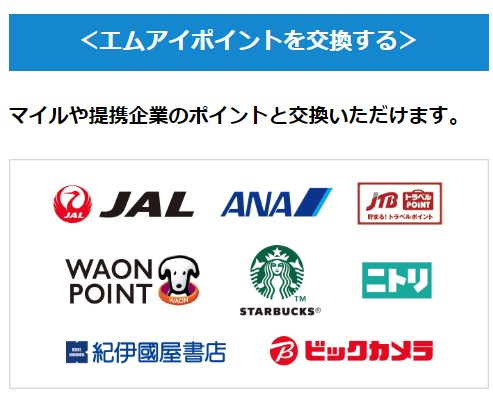 f:id:mizuhosakura555:20180715094346j:plain