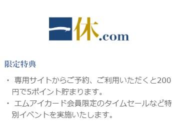 f:id:mizuhosakura555:20180715094729j:plain