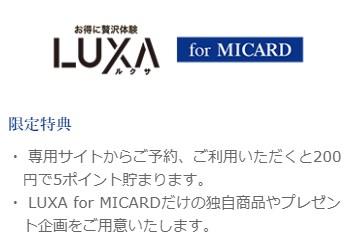 f:id:mizuhosakura555:20180715094854j:plain