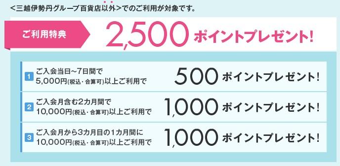 f:id:mizuhosakura555:20180715110453j:plain