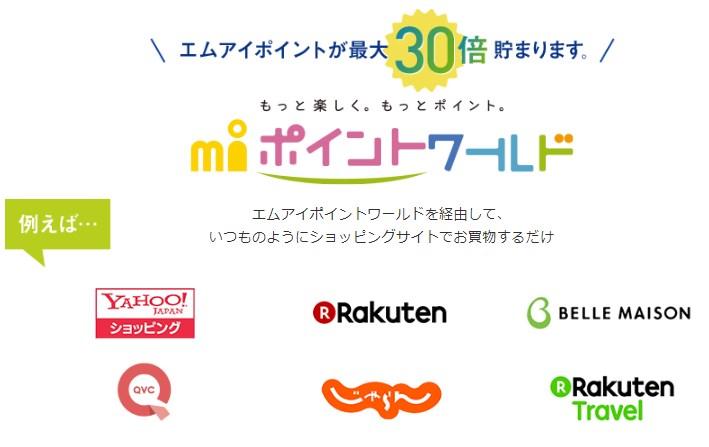 f:id:mizuhosakura555:20180715111013j:plain