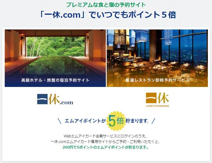 f:id:mizuhosakura555:20180715111445j:plain