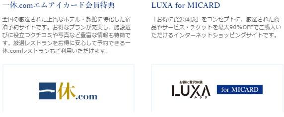 f:id:mizuhosakura555:20180715111904j:plain