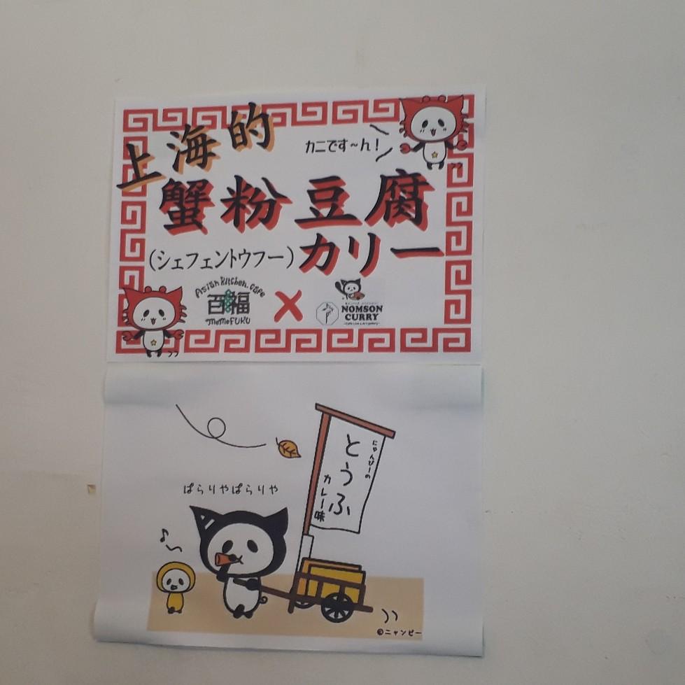 f:id:mizuhosakura555:20180715140547j:plain