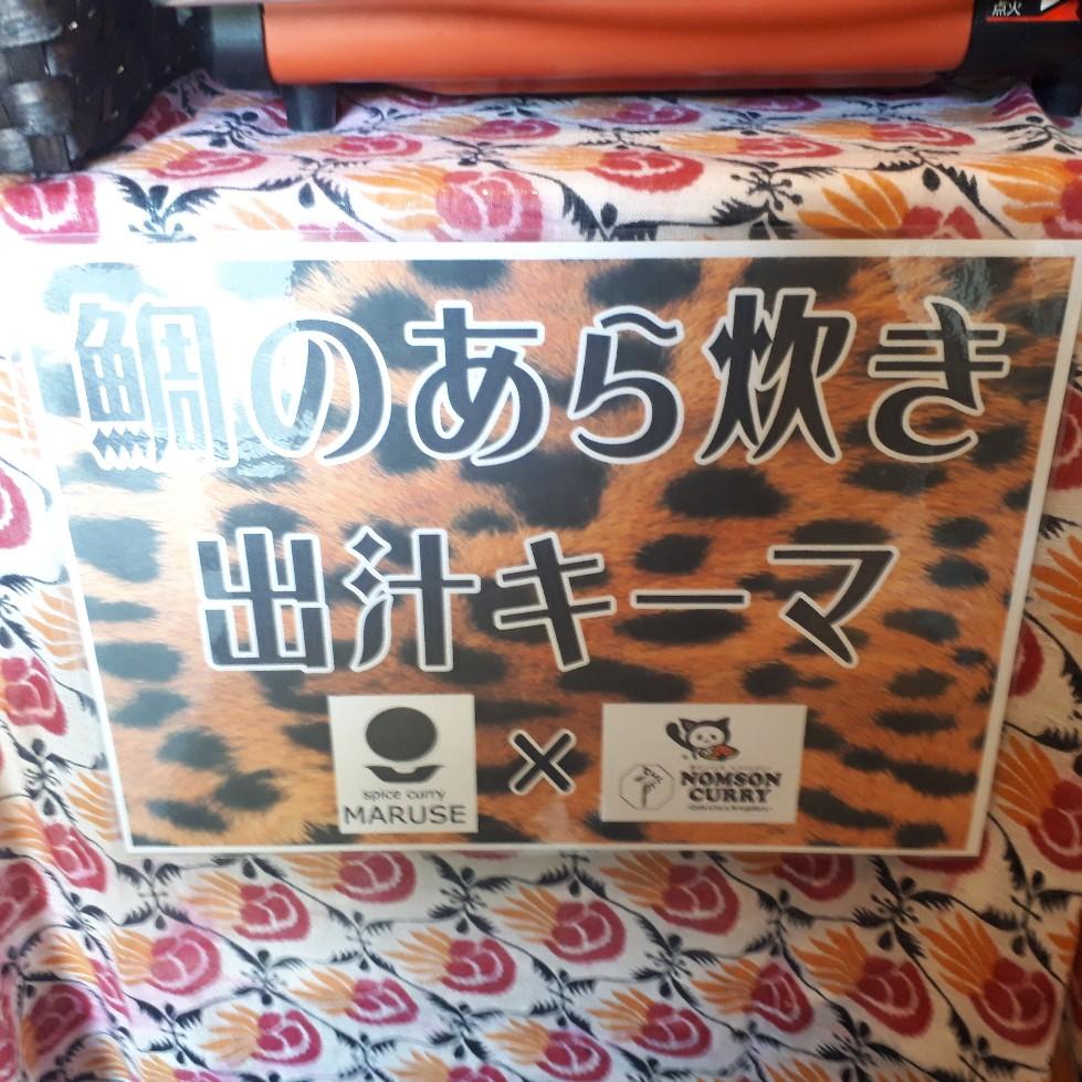 f:id:mizuhosakura555:20180715140653j:plain
