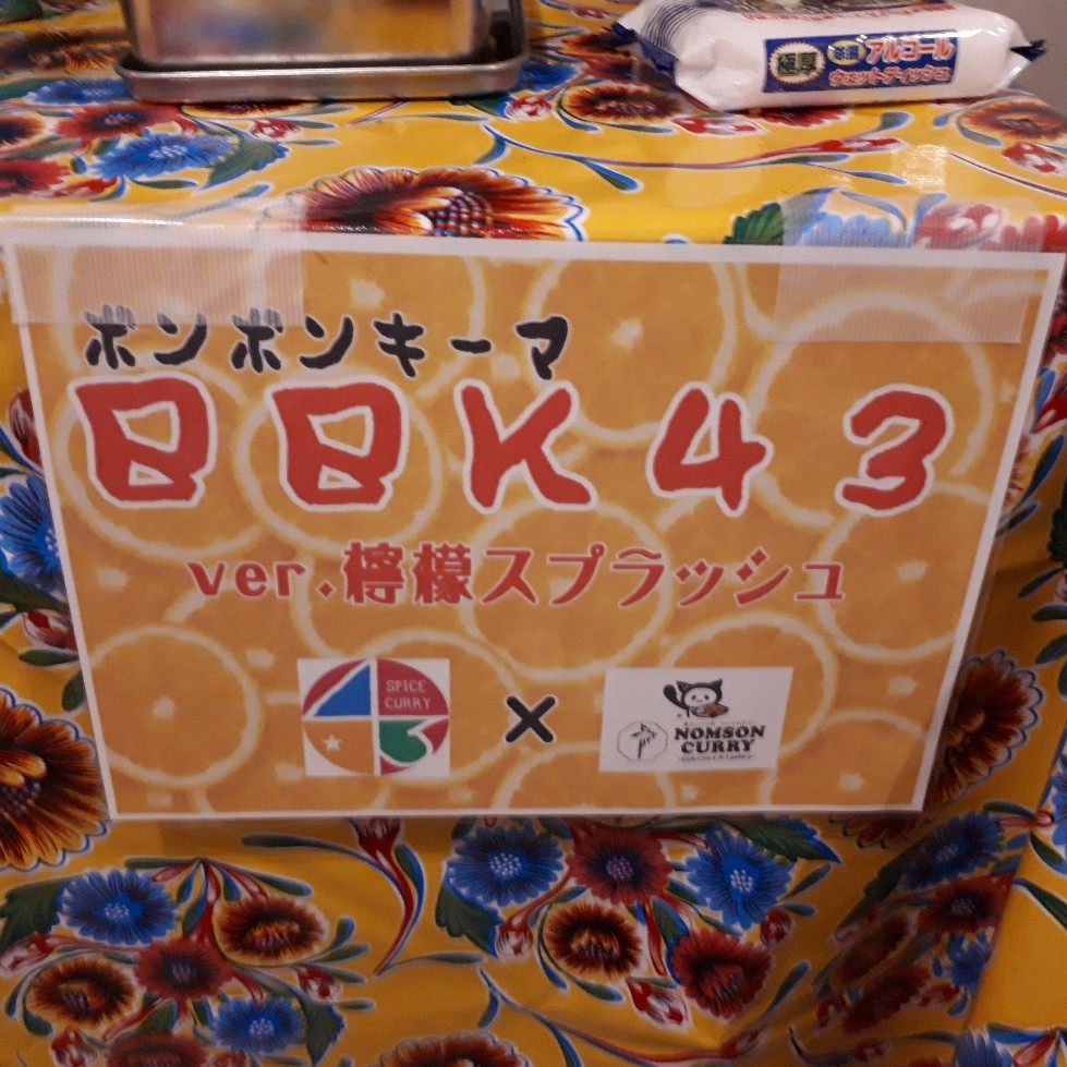 f:id:mizuhosakura555:20180715140849j:plain