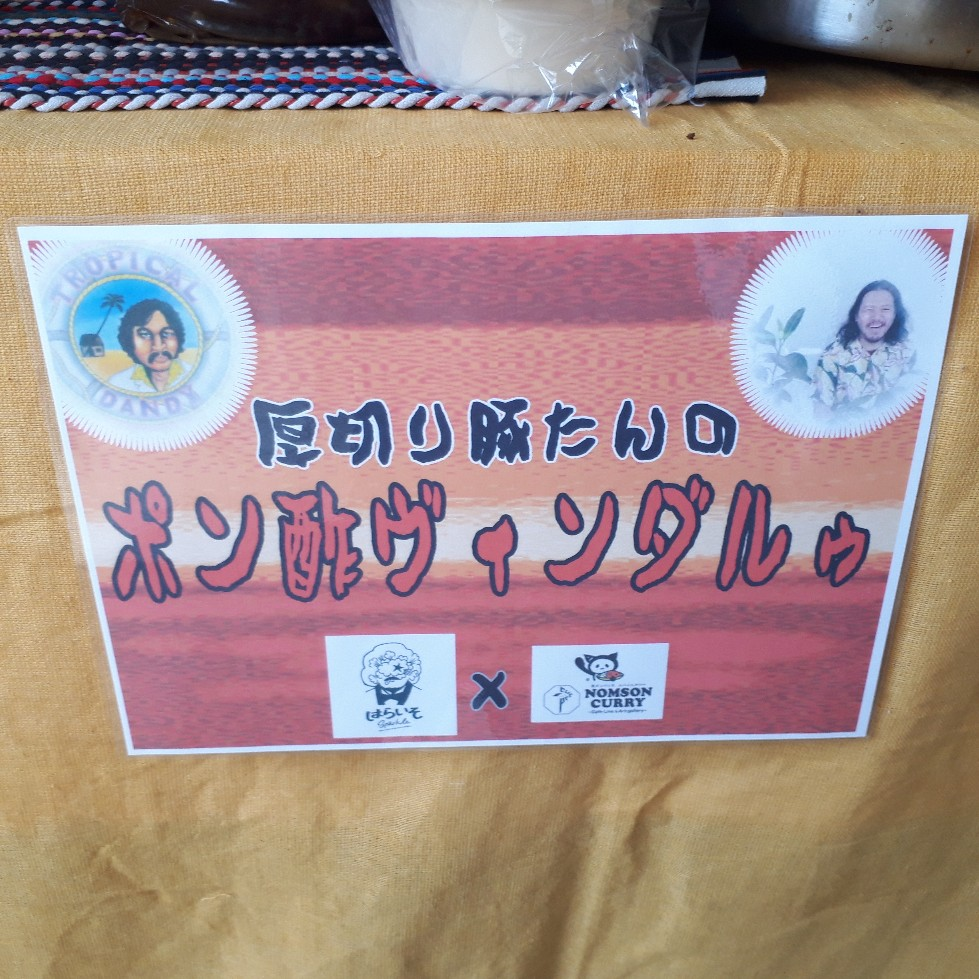 f:id:mizuhosakura555:20180715141104j:plain
