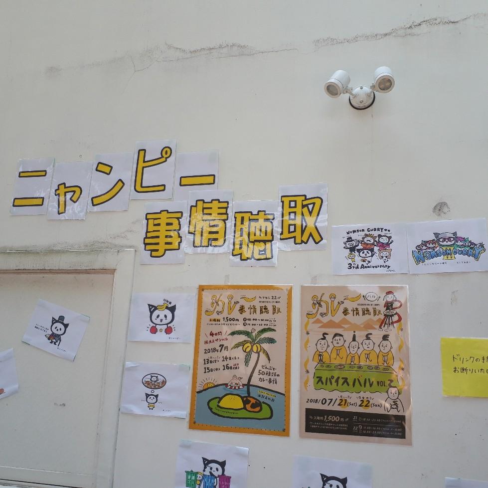 f:id:mizuhosakura555:20180715141240j:plain