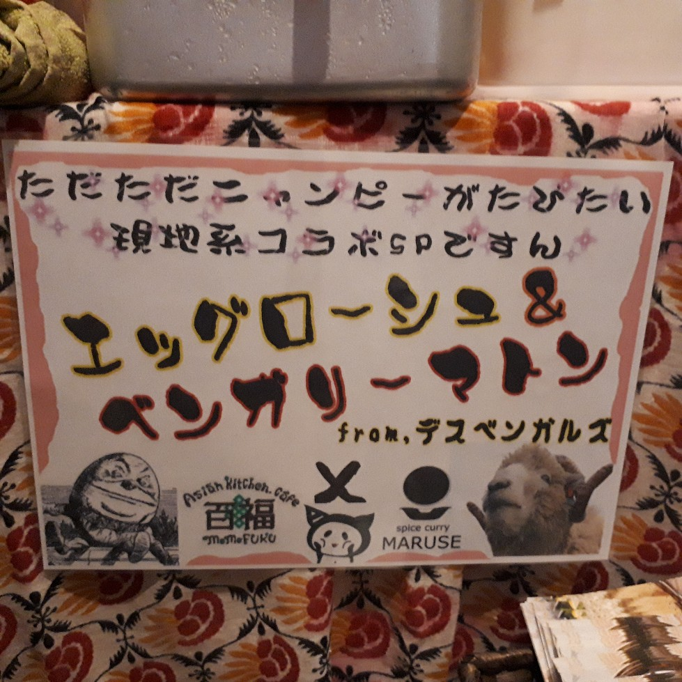 f:id:mizuhosakura555:20180715210724j:plain