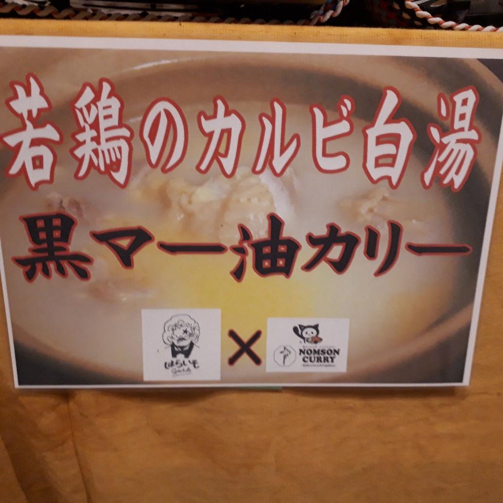 f:id:mizuhosakura555:20180715211155j:plain