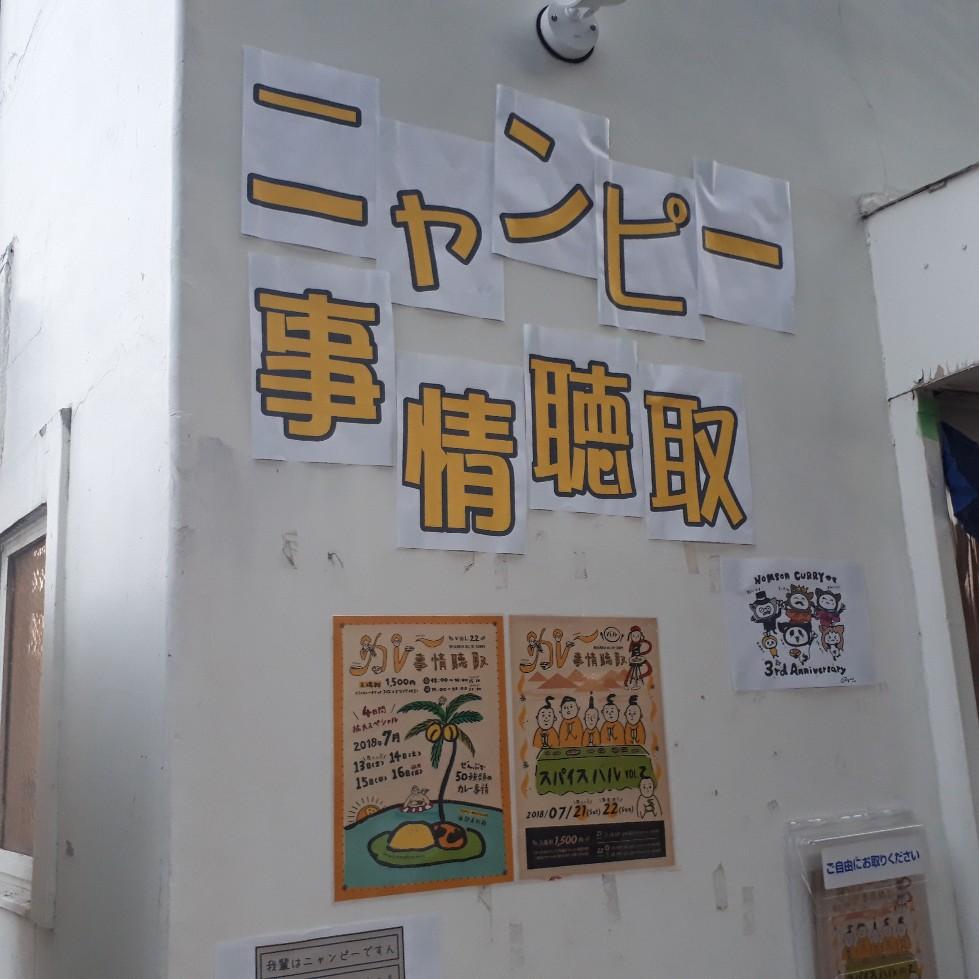 f:id:mizuhosakura555:20180715213442j:plain