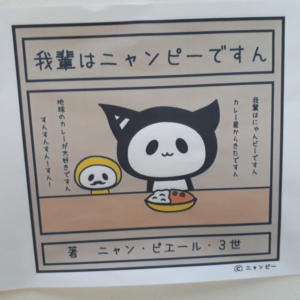f:id:mizuhosakura555:20180715213525j:plain