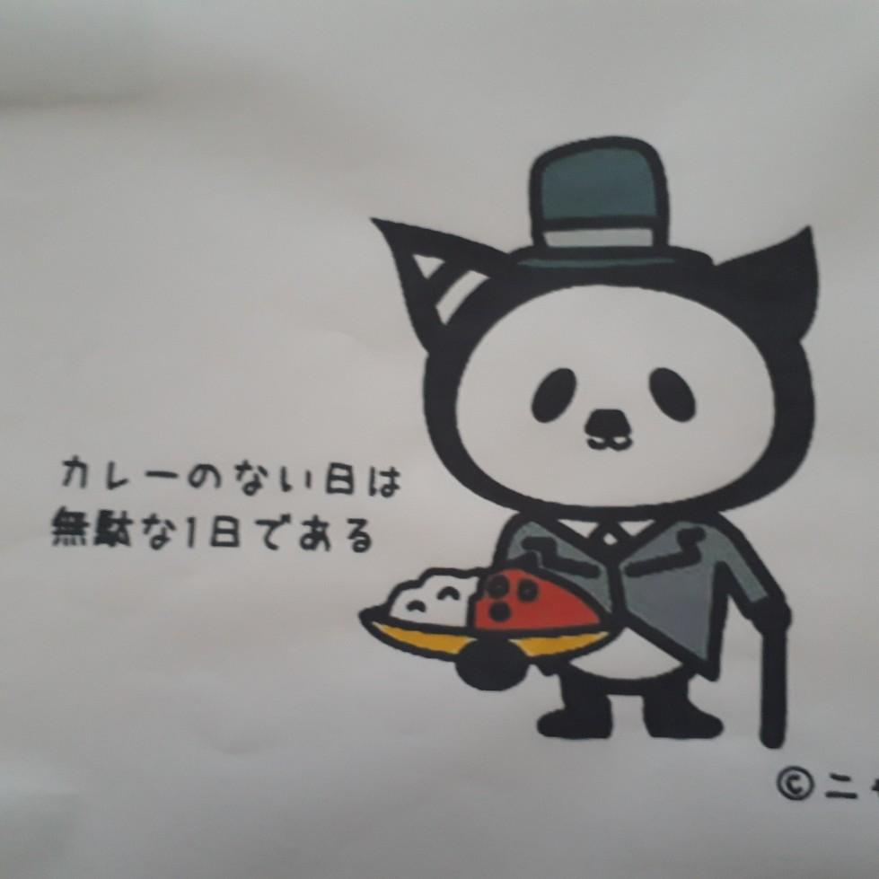 f:id:mizuhosakura555:20180715213707j:plain