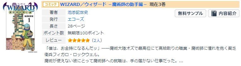 f:id:mizuhosakura555:20180715234328j:plain