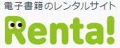f:id:mizuhosakura555:20180715235418j:plain