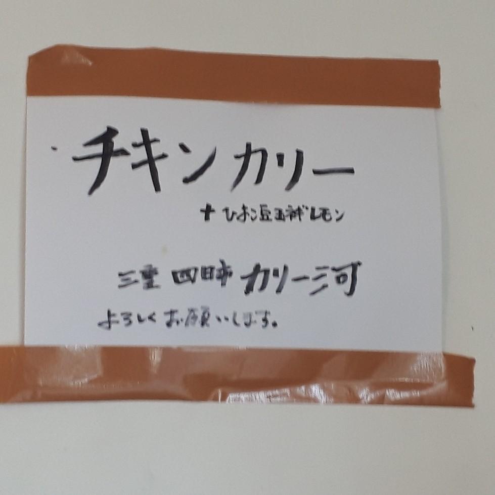 f:id:mizuhosakura555:20180716153755j:plain