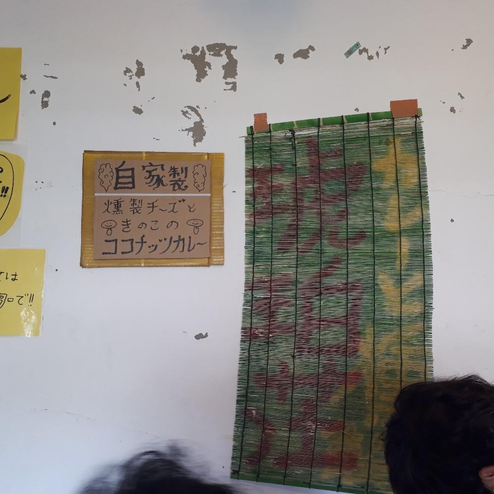 f:id:mizuhosakura555:20180716153952j:plain