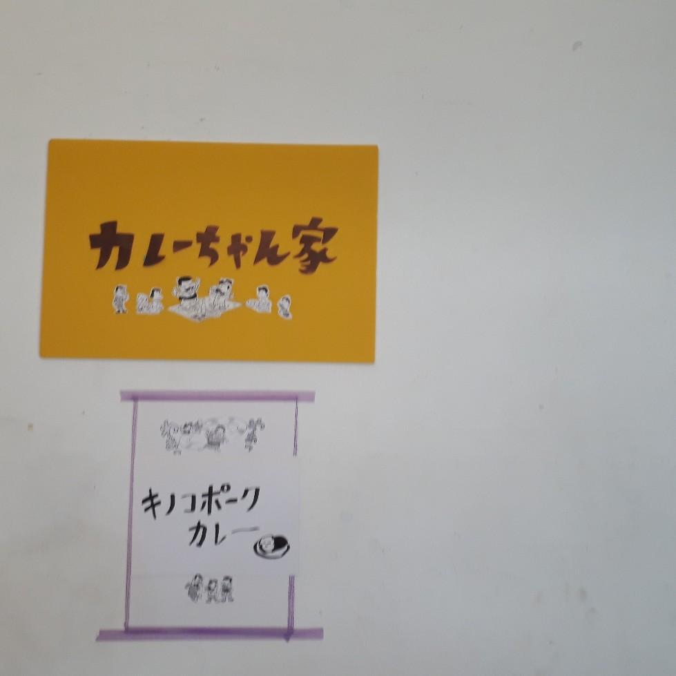f:id:mizuhosakura555:20180716154216j:plain