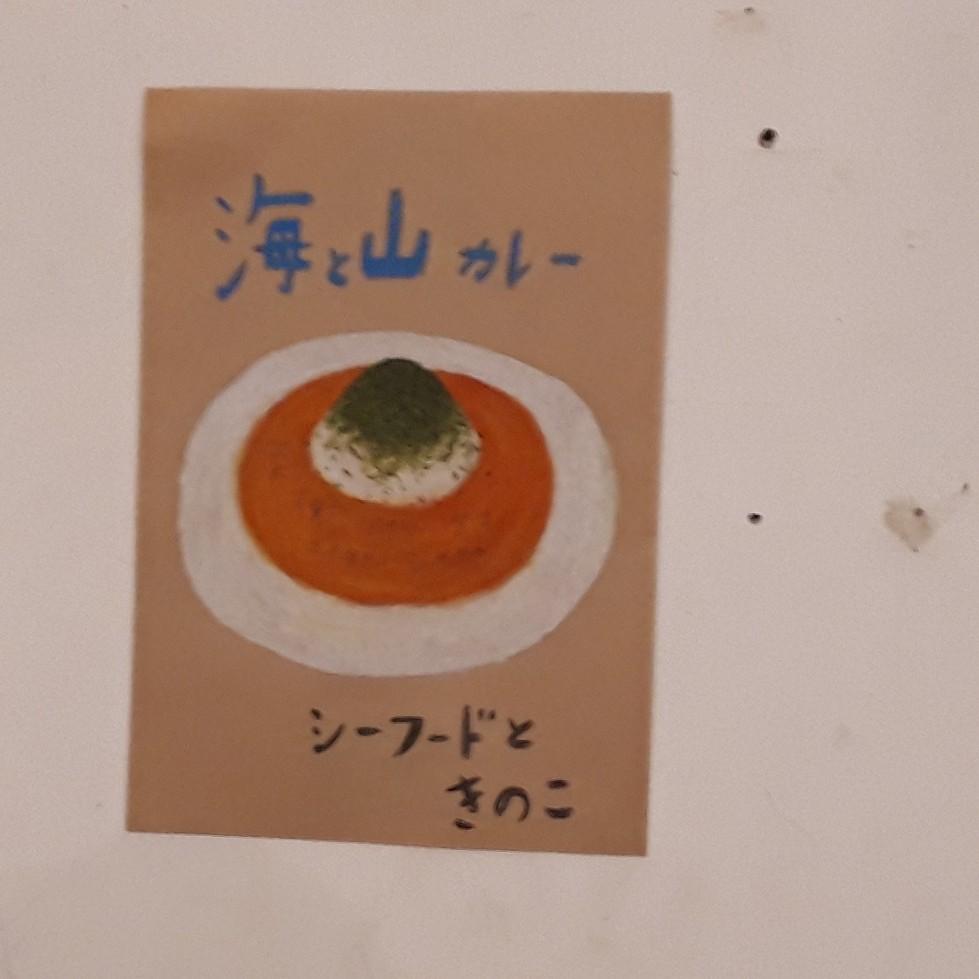 f:id:mizuhosakura555:20180716154338j:plain