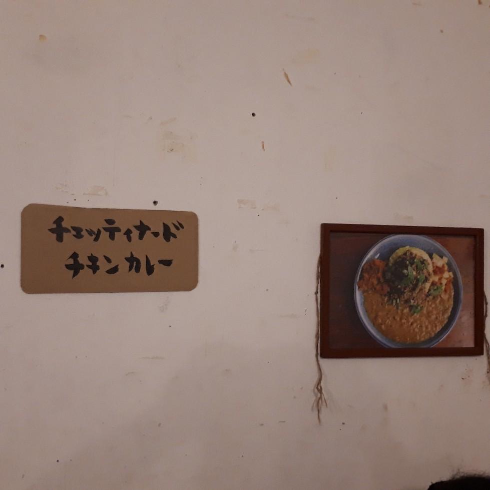 f:id:mizuhosakura555:20180716154452j:plain