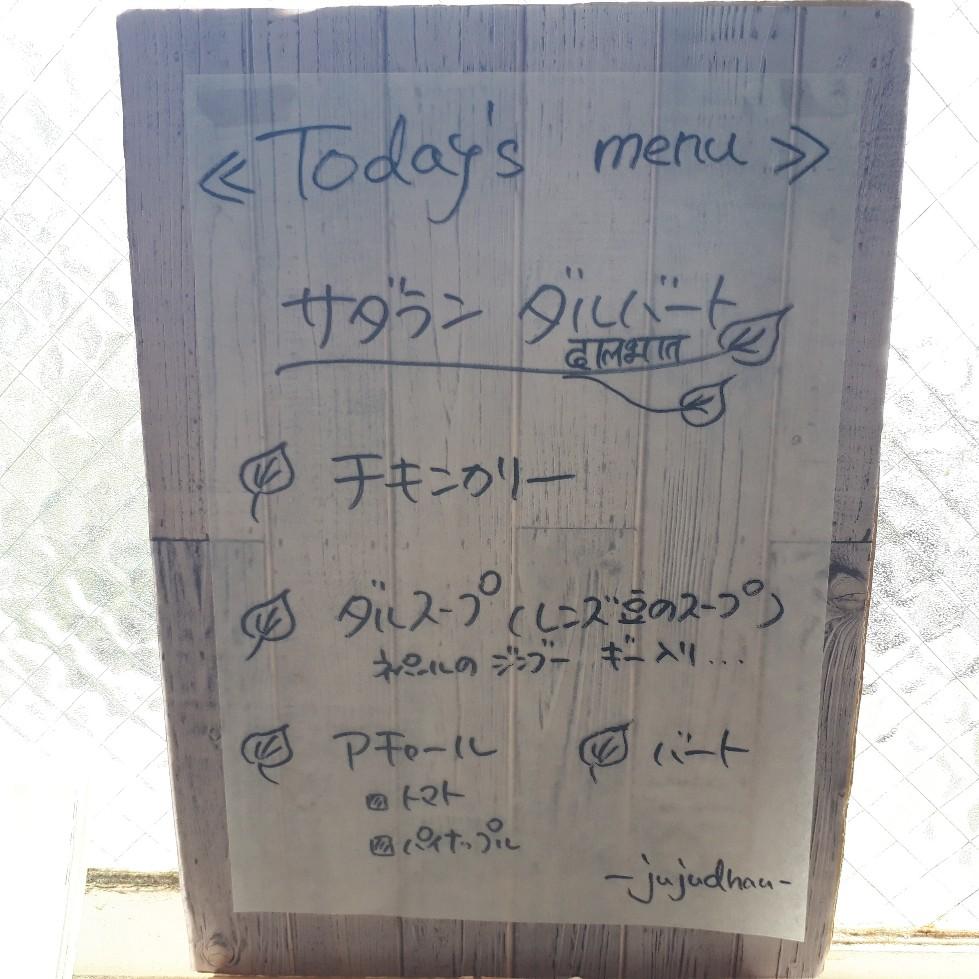 f:id:mizuhosakura555:20180716154657j:plain