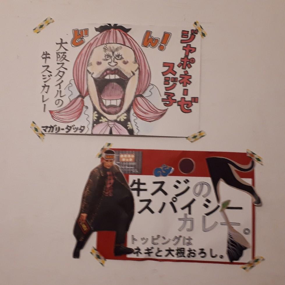 f:id:mizuhosakura555:20180717091928j:plain