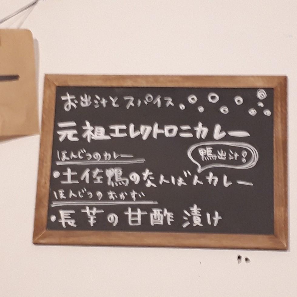f:id:mizuhosakura555:20180717092735j:plain