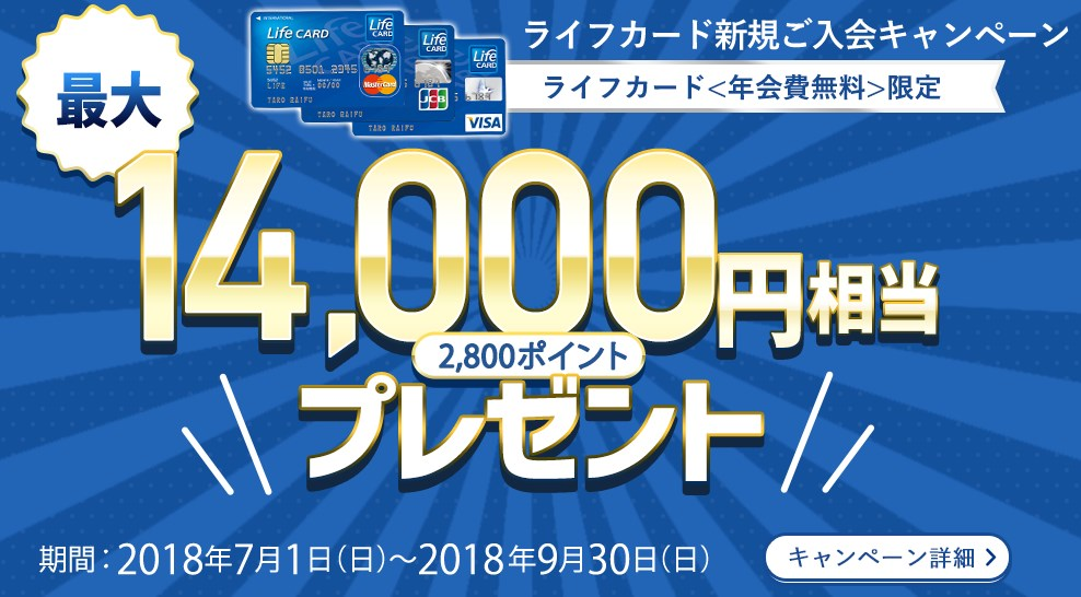 f:id:mizuhosakura555:20180719150644j:plain