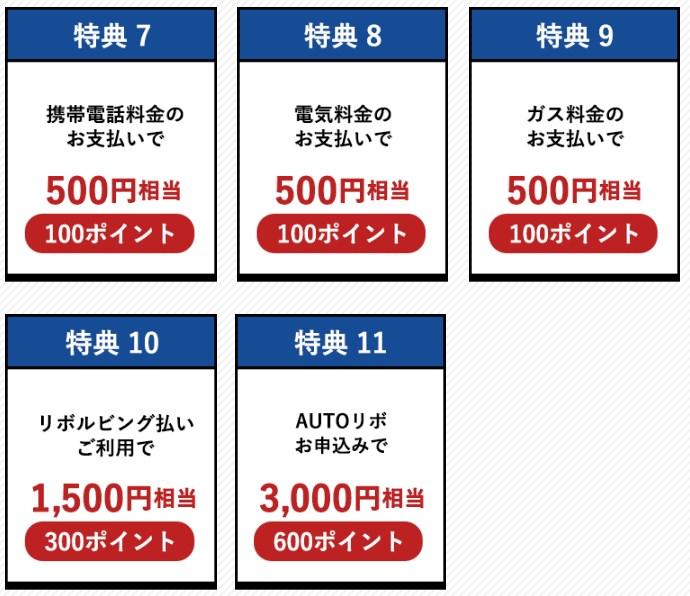 f:id:mizuhosakura555:20180719150920j:plain