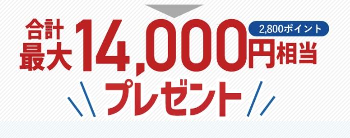 f:id:mizuhosakura555:20180719150939j:plain