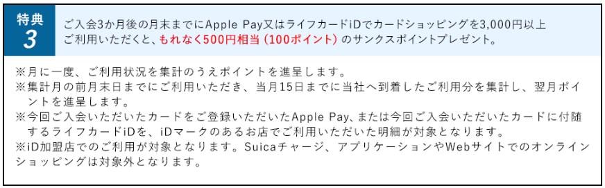 f:id:mizuhosakura555:20180719151339j:plain