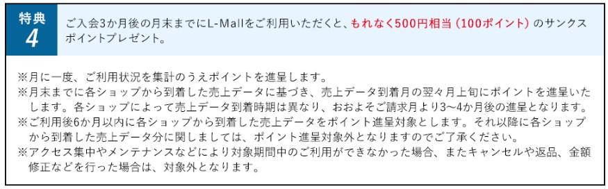 f:id:mizuhosakura555:20180719151526j:plain