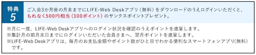 f:id:mizuhosakura555:20180719151622j:plain