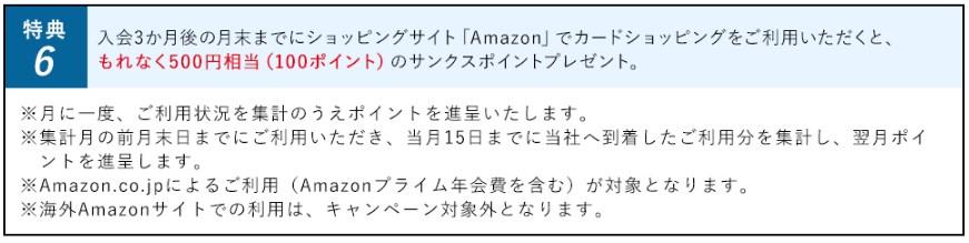 f:id:mizuhosakura555:20180719151716j:plain