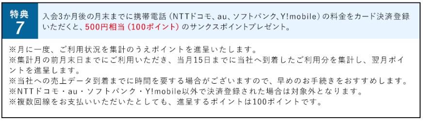 f:id:mizuhosakura555:20180719151829j:plain