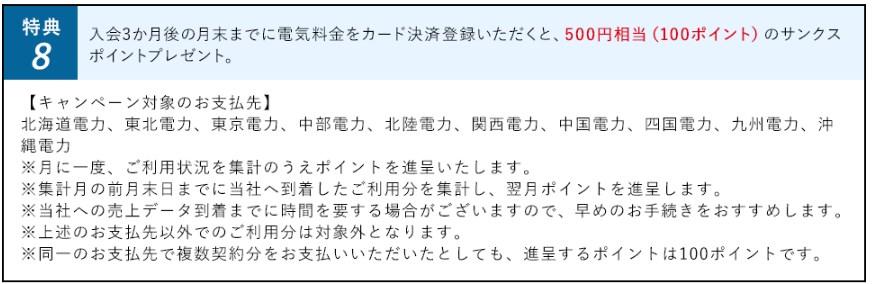 f:id:mizuhosakura555:20180719152015j:plain