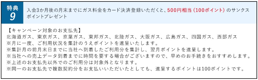 f:id:mizuhosakura555:20180719152224j:plain